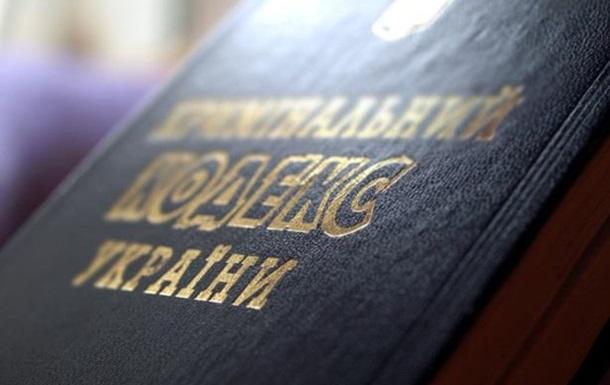 Изменения в УПК: есть «лазейки»