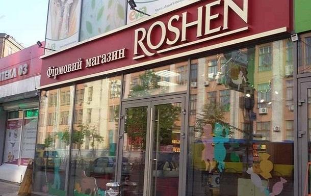 Экс-нардеп: Магазины Roshen охраняются лучше атомных электростанций