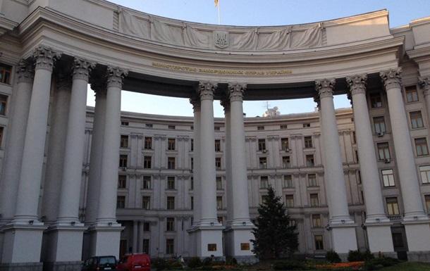 Київ пояснив запропонований ЄС формат відносин
