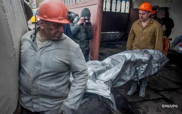 У Донецькій області на шахті загинув робітник