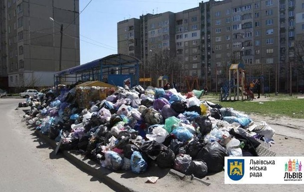 У Львові накопичилося більш як сім тисяч тонн сміття