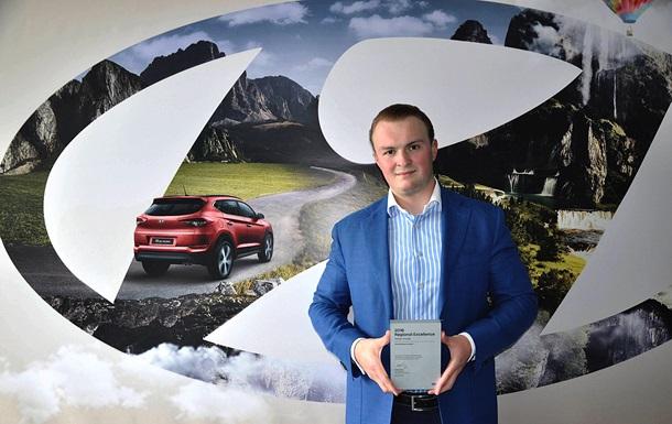 """Компанія """"Хюндай Мотор Україна"""" визнана найкращим дистриб'ютором автомобілів Hyundai"""