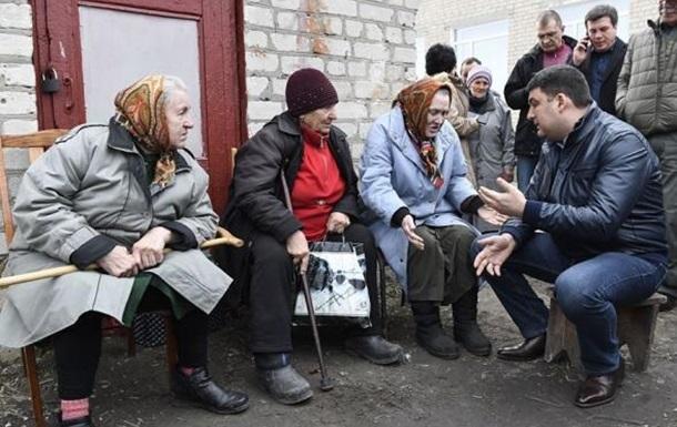 Кабмин одобрил проект пенсионной реформы