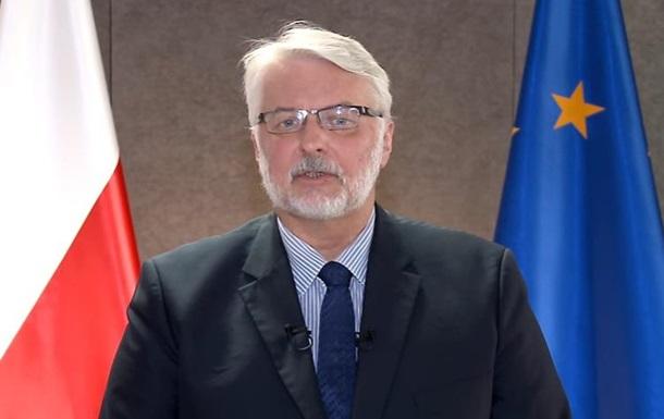 Польща привітала українців з безвізом
