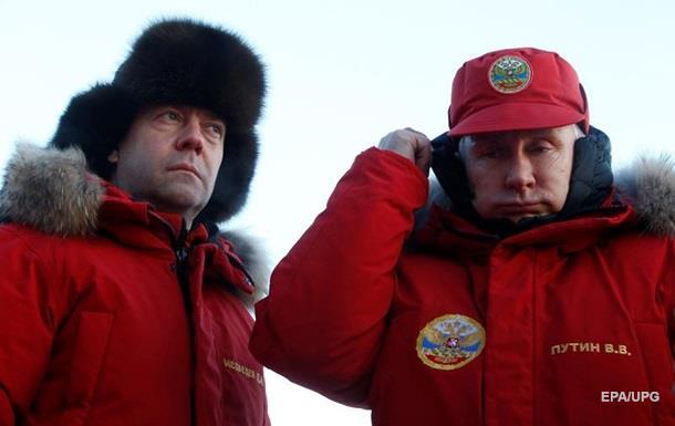 Росія видобуватиме сланцеву нафту в Арктиці