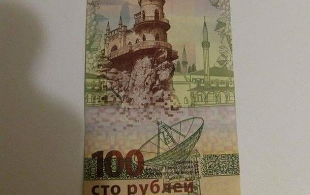 Русский мир - даешь работу!