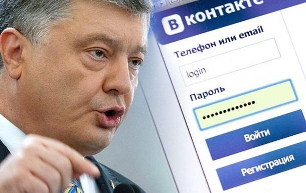 Простая альтернатива российским сетям