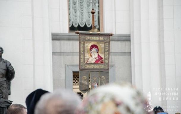 Рада зняла з розгляду церковні закони - нардеп