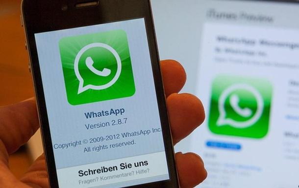 Єврокомісія оштрафувала Facebook на 110 мільйонів євро