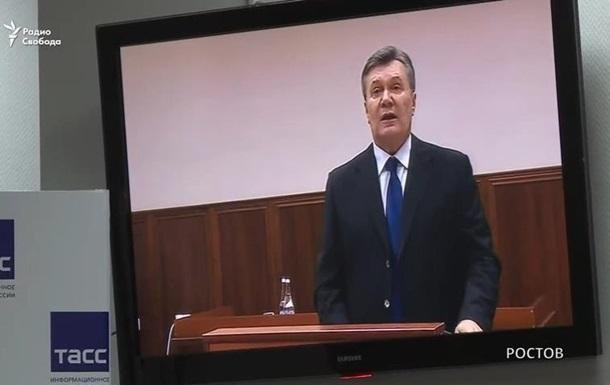 Суд по делу Януковича перенесли на 29 мая