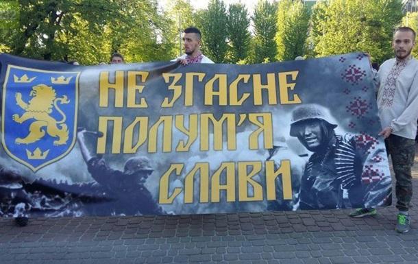 Киев не признал символику СС Галичины нацистской