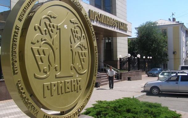 Российский ВЭБ продаст украинскую  дочку  до июля