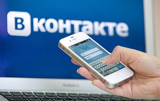 Канадці хочуть створити український аналог ВКонтакте