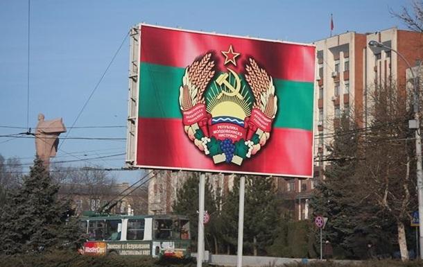 Придністров я: Україна блокує транзит вантажів
