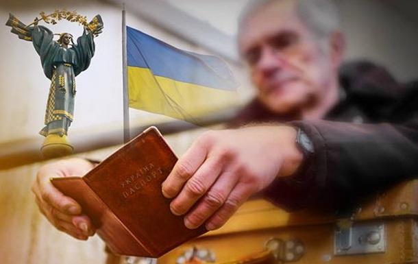 Как Киев решает проблемы переселенцев