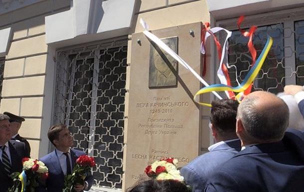 У Житомирі відкрили пам ятну дошку Качинському