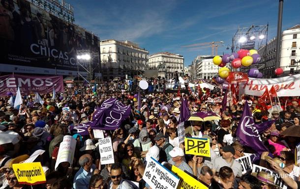 В Мадриде демонстранты требуют отставки премьера