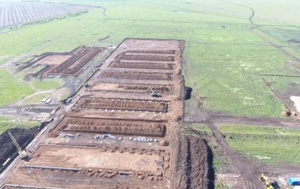 Опубліковано відео будівництва на полігоні Широкий Лан
