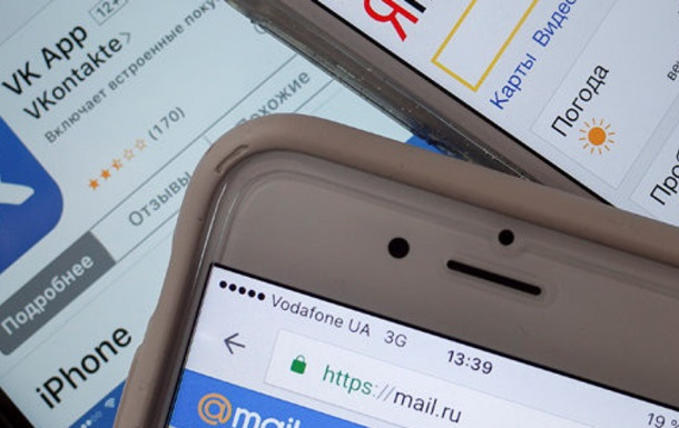 За відмову від блокування сайтів РФ буде покарання