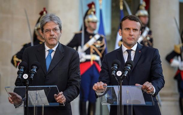 Макрон готовий до діалогу щодо реформування ЄС