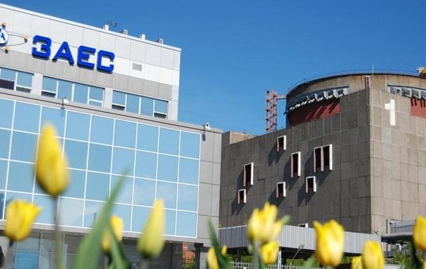 На Запорізькій АЕС підключили енергоблок