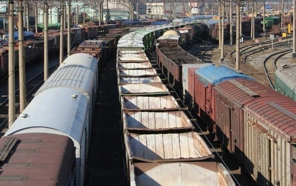 Украина ввела санкции против РФ на железной дороге