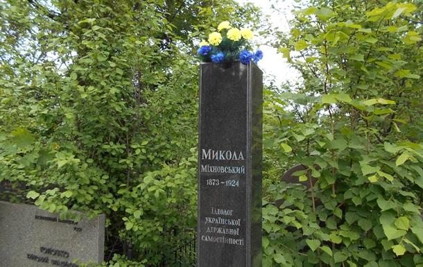 У Києві викрали бюст ідеолога українського націоналізму