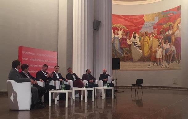 У Києві створять Музей монументальної пропаганди СРСР