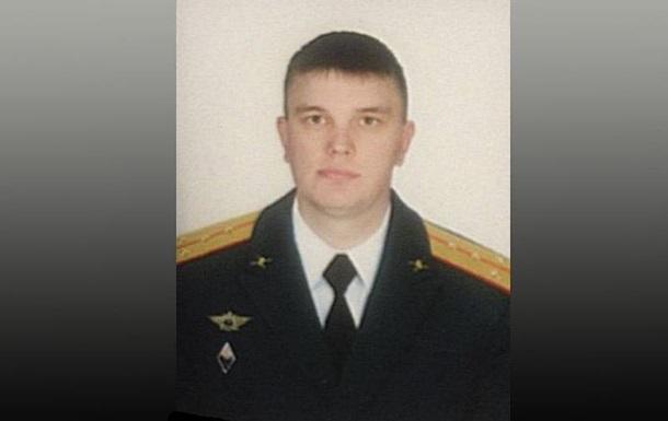 В Сирии погибли два российских офицера