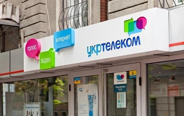 ГПУ розслідує справу Януковича й Укртелекому