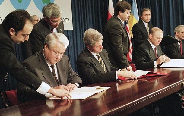 Забов'язання гарантів суверенітету України за Будапештським меморандумом 1994
