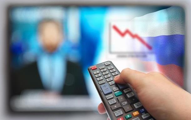 Принятый ВР закон о квотах на ТВ противоречит Конституции Украины
