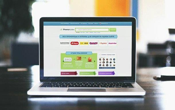 Я знаю пароль: 7 интересных фактов о промокодах от интернет-магазинов