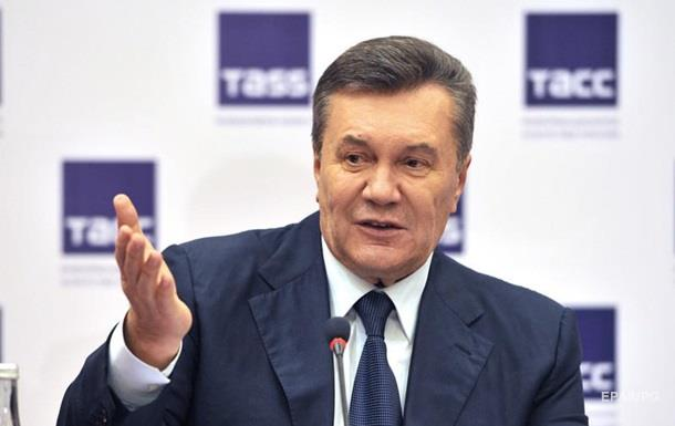 ГПУ назвала всі кримінальні справи проти Януковича