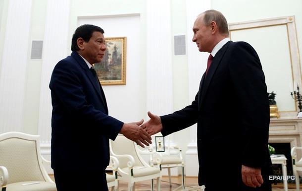 Президент Філіппін попросив у Путіна зброю