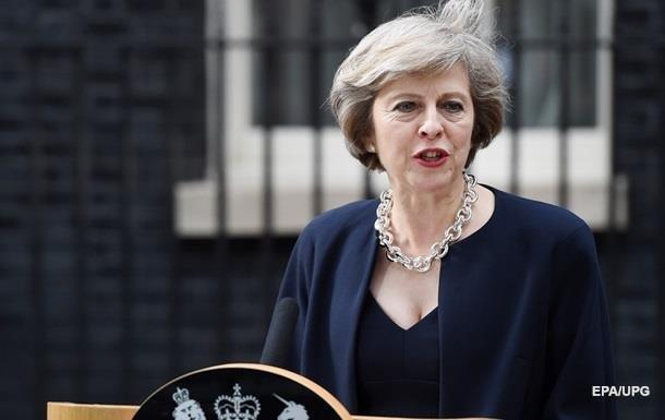 В Британии объявлен максимальный уровень террористической угрозы