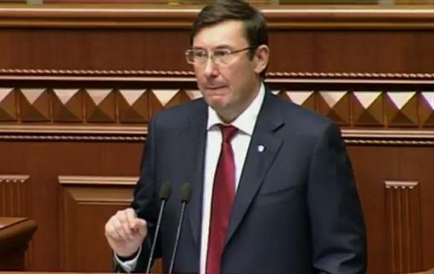 ГПУ: Януковича у справі Майдану судитимуть пізніше