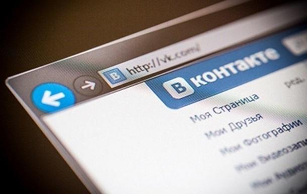 У Кабміні є доступ до російських соцмереж - ЗМІ