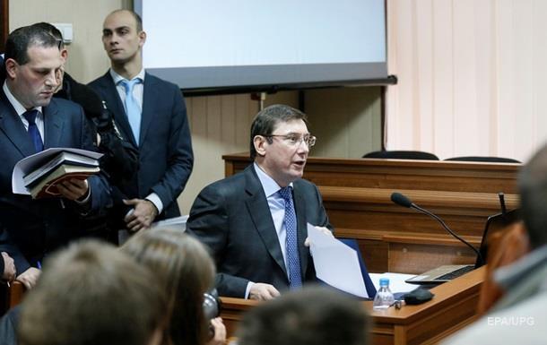 Луценко: Грант на е-декларування розікрали