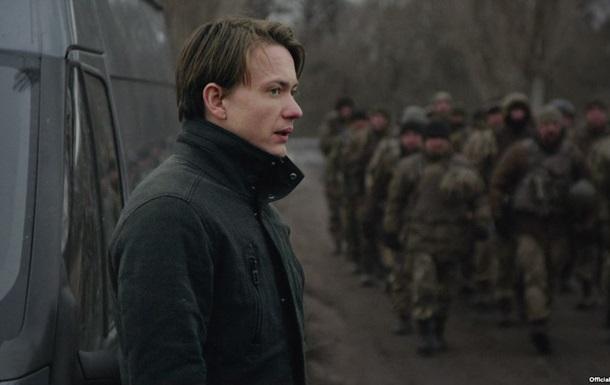 У Каннах відбувся показ фільму про війну на Донбасі