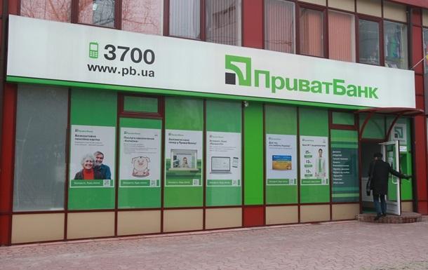 ГПУ проводить обшуки в екс-службовців ПриватБанку