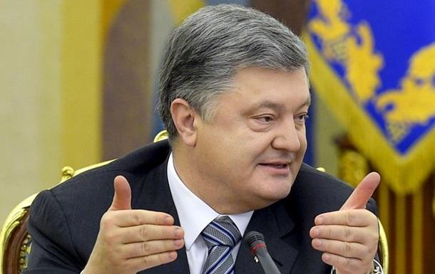 Порошенко: ЛДНР, Криму - старі закордонні паспорти
