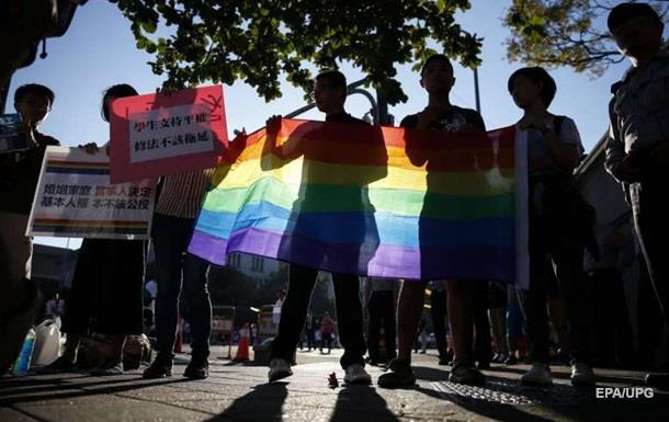 На Тайвані узаконили одностатеві шлюби