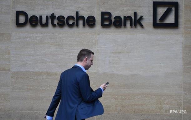 От Deutsche Bank хотят данные о связях Трампа с РФ