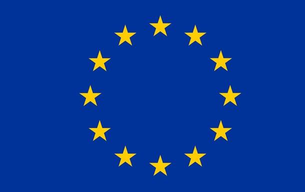 Україна має провести нотифікацію щодо  металургійного закону
