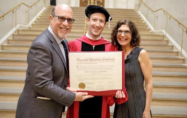 Цукерберг отримав диплом через 12 років після відрахування з Гарварда
