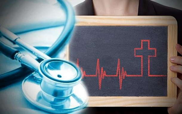 Еврореформы, уничтожившие систему здравоохранения
