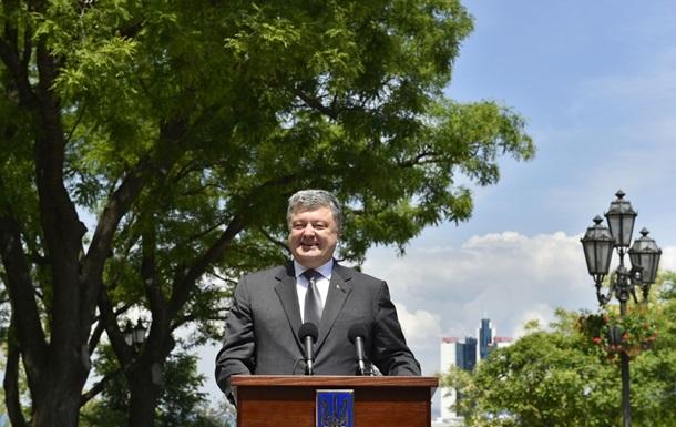 Підписано указ про право українців на безвіз