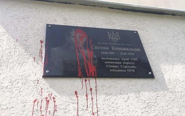 У Боярці осквернили пам ятну дошку першому лідеру ОУН