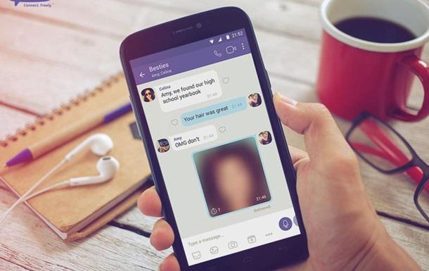 Viber може відмовитися від повного шифрування листувань